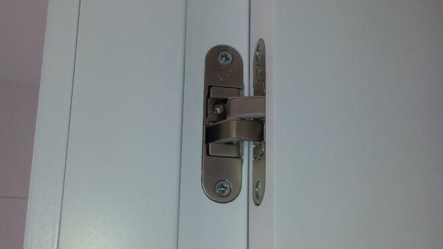 ¿Qué son las puertas de seguridad?