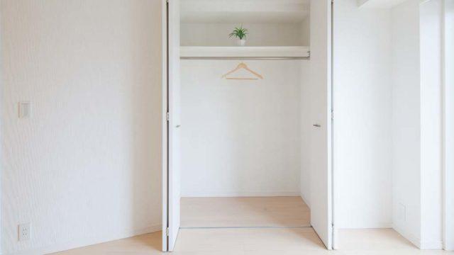 Como evitar la humedad en el closet de tu habitacion3