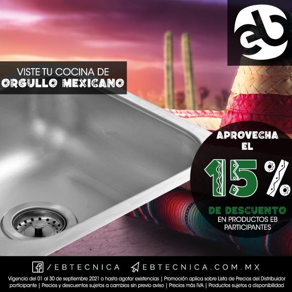 eb tecnica orgullo mexicano banner 09 2021